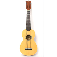 Rivera Soprano Ukulele(UK-70)