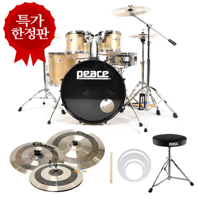 [파격특가이벤트] Peace All New Elevation(Covering)드럼세트 + Bosphorus A..